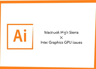 Adobe illustratorでGPUプレビュー表示がバグる問題について