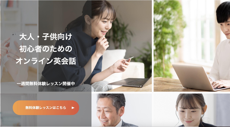 金沢で人気の英会話教室「金沢リグランディール英会話」